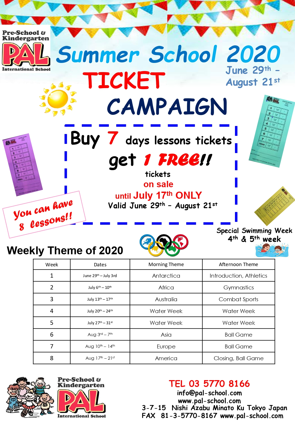 summer-school-2020-flyer_page-0001-1