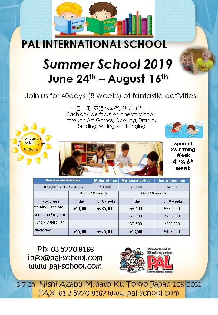 summer-school-a4-flyer-2019